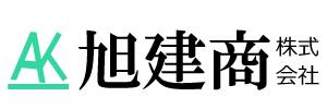 旭建商株式会社